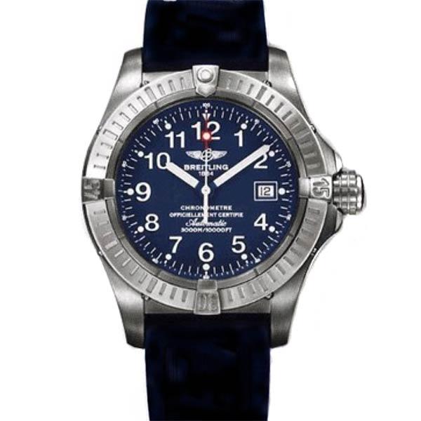Брайтлинг купить ломбард часы билета работа стоимость третьяковская галерея часы