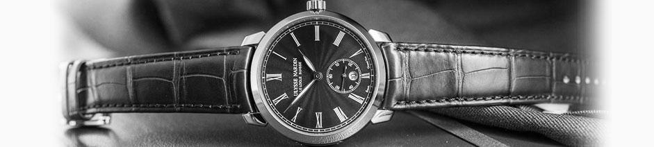 Нордин продать часы улисс москве часов в ломбард российских